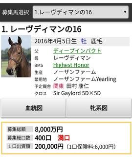 PicsArt_01-03-10.09.41.jpg