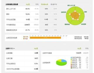 PicsArt_12-31-09.06.47.jpg