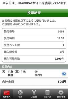 PicsArt_02-21-01.05.48.jpg