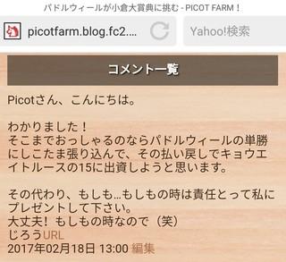 PicsArt_02-21-01.06.46.jpg