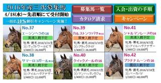 PicsArt_04-16-08.03.53.jpg