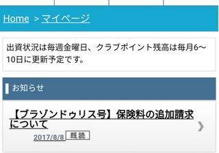 PicsArt_10-18-07.19.36.jpg