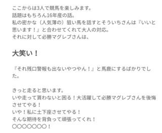 PicsArt_11-04-08.55.20.jpg